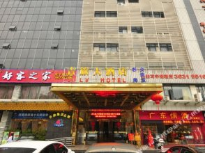 Jilv Hotel Yongtai Hotel