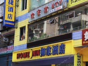 Home Inn Chongqing Wanzhou Shixian Road