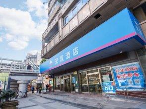 Hanting Express Hangzhou West Lake