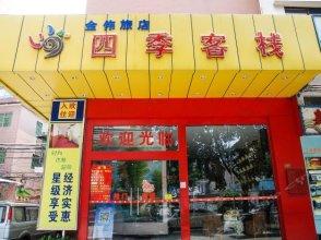 Seasons Inn (Dongguan Jinwei)