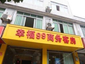 Xingfu 99 Hostel