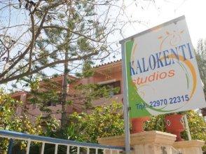 Kalokenti Studios