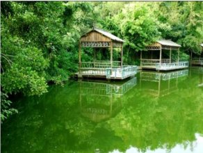 Ningbo Lvye Mountain Villa