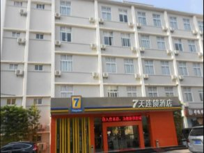 7Days Inn Xiamen University Nanputuo