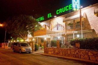 Hostal El Cruce