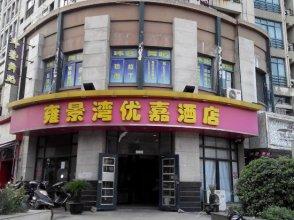 Kunshan Yong Jing Wan Seruice Apartment