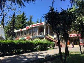 Tsvetnoy 5 Hotel