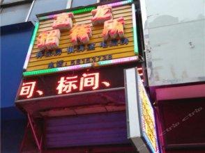 Gaolong Hostel