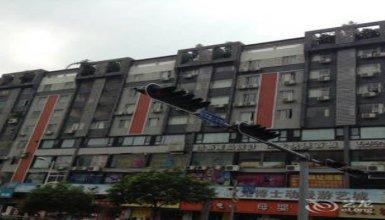 Shenzhen Jiayi Business Hotel