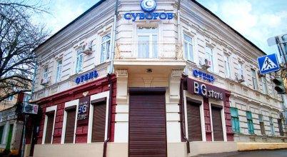 Отель «Суворов»