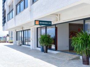 Sanya Tujia Sweetome Vacation Apartment - Dongdu Mansion
