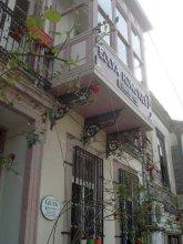 Eolya Butik Hotel