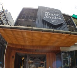 Dent Station Stylish Residence