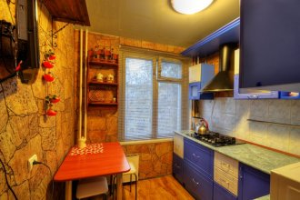 Na Svobody 83/1 Apartments