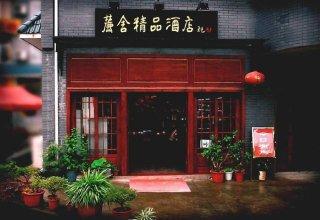 Jinggangshan Lushe Boutique Hotel