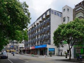 Hanting Hotel Shanghai Xujiahui