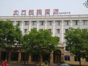 Beifang Langyue Hotel