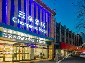 Yunduo Holiday Hotel