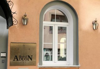 Arthotel Ana Adlon