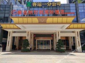 Vienna International Hotel Shenzhen Bantian Jihua Road Shangxue