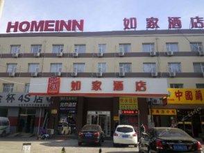 Home Inn (Fengyiqiao Niwa subway station)
