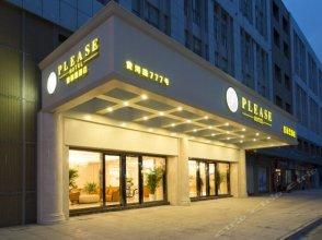 Changsu Pulisi Hotel