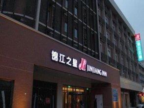Jinjiang Inn Xinxiang Train Station