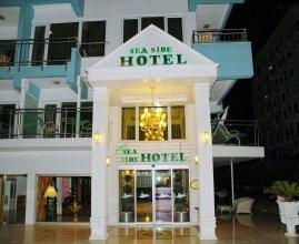 Sea Side Hotel Ex.