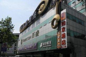 Home Inn Xi'an East Street Baisheng Shopping Plaza