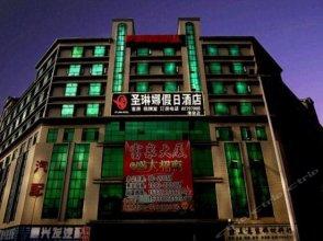 Shenglinna Holiday Hotel
