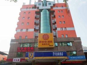 7 Days Inn (Guangzhou Huangpu Avenue Dongpu Metro Station)