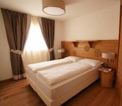 Apart-hotel Adler Moena