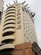 Philharmonic Hotel Of Sccm - Chengdu