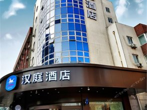 Hanting hotel xi 'an is being the east new district JianZhang road shop