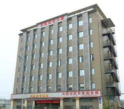 Baikai Hangkong Hotel Guangzhou