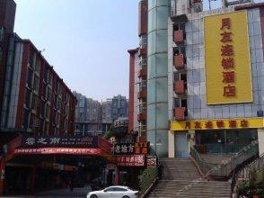 Yueyou Hotel (Chengdu Jiuyan Bridge)