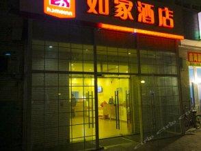 Home Inn (Beijing Daxing Jiugong Metro Station)