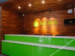 Hi Inn XiAn Longshou Commercial Street