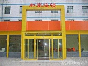 Beijing Hejia Hotel