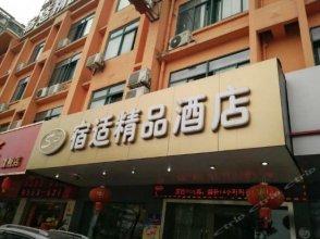 Hanting Hotel (Wuhu Bus Station)