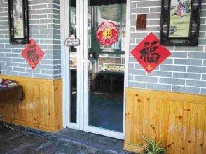 Chengtao Xiaozhu Folk Inn