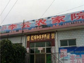 Liyun Farm House