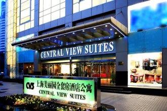 Central View Suites
