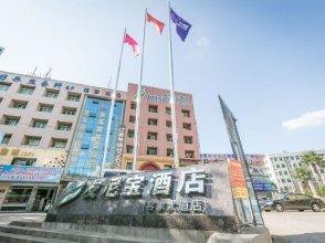 Younibao Hotel Kejia Avenue