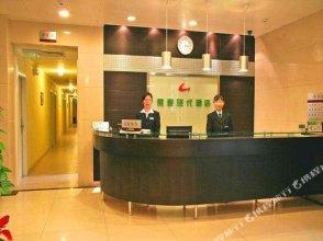 Guantong Modern Hotel (Beijing Qianmen)