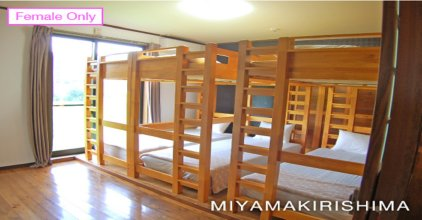 GuestHouse Makoto / Vacation STAY 8098