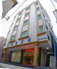 Haihuang Apartment(Zhuhai Jinwan Airport)
