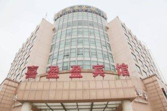 Xiyingying Hotel - Hangzhou