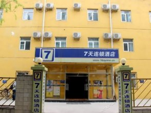 7 Days Inn Dawang Road