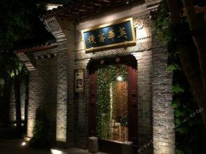 Beijing Gubei Water Town Yinghua Inn
